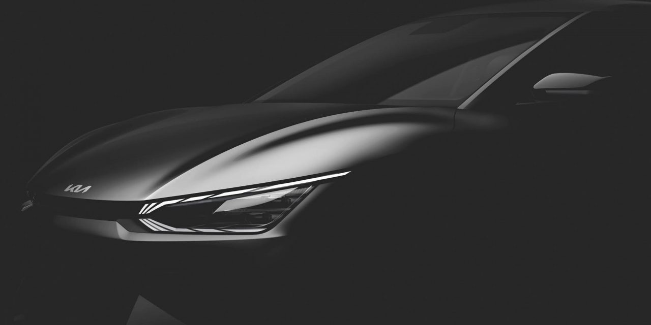 KIA TEASES NEW ELECTRIC CAR